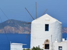 Milos Vaos Windmill, hotel near Panagia Tourliani, Plaka Milou