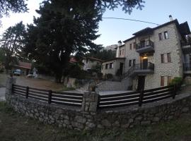 Hotel Katafigio, hotel in Elati