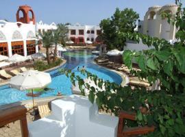 Sharm Inn Amarein, hotel in Sharm El Sheikh