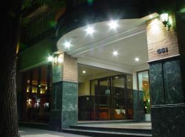 Portal Plaza Suites, hotel en Mendoza