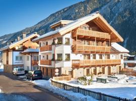 Hotel Appartement Neuhaus, Ferienwohnung in Mayrhofen