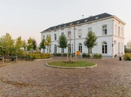 Hotel De Witte Dame, hotel en Abcoude