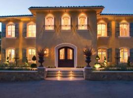 The Villa at Arden Hills, vacation rental in Sacramento