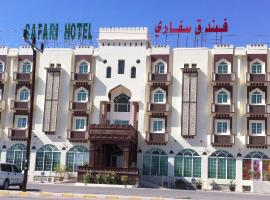 Safari Hotel, hotel in Nizwa