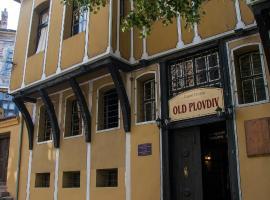 Guest House Old Plovdiv, частна квартира в Пловдив