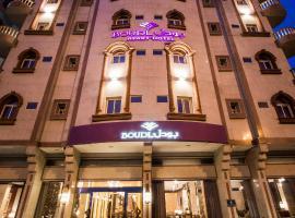 Boudl Mahayel Aseer, apart-hotel em Muhayil