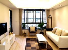 타이베이에 위치한 홀리데이 홈 Lienmei 月租房