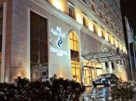 Concorde Hotel Doha, Hotel in der Nähe vom Flughafen Hamad - DOH, Doha