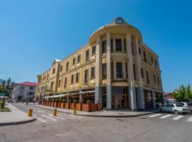 Hotel Lomsia, hotel in Akhaltsikhe