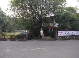 Hotel Ashoka, hotel in Lonavala