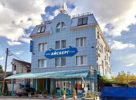 Iceberg Hotel, hotel near Krasnodar International Airport - KRR, Krasnodar