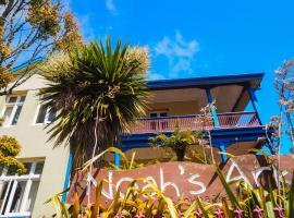 Noah's Ark Backpackers, hotel in Greymouth