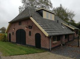 Vakantiehuis Ganderhoeve, hotel near Terborg Station, Gaanderen