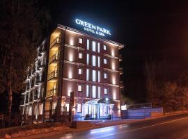 Green Park Hotel & SPA, готель у Трускавці