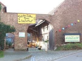 VierZeitHof - Hofcafé EisZeit, Hotel in der Nähe von: Bördemuseum Burg, Bebertal Zwei