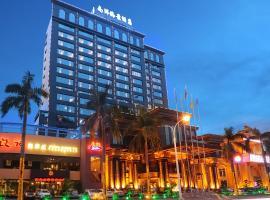 Viesnīca Zhuhai Nanyang Seascape Hotel pilsētā Džuhai