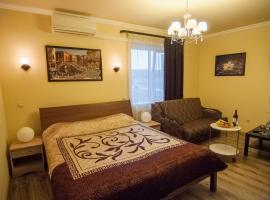 Noy Hotel Domodedovo, hotel near Lenin Museum, Domodedovo