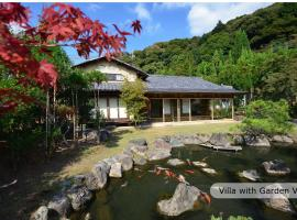 Aoi Philosophers Path Villa, hotel in Kyoto