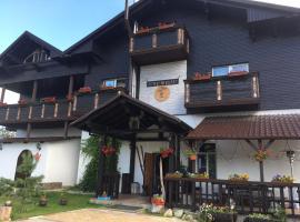 Kurshale, hotel near Sorochany Ski Lift 1, Kurovo