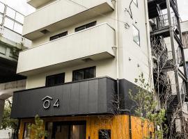 04village Namba, hotel near Zenpuku-ji Temple, Osaka