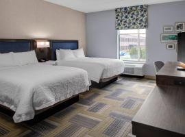 Hampton Inn & Suites Syracuse North Airport Area, hotel near Syracuse Hancock International Airport - SYR, North Syracuse