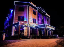 Hotel Kremleff, hotel near Vega Shopping Centre, Krasnodar