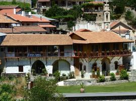 Casale Panayiotis, hotel in Kalopanayiotis