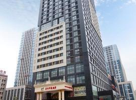 Wuxi Xilaihuating Hotel, hotel in Wuxi