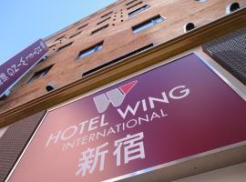 Hotel Wing International Shinjuku, hotel in Tokyo