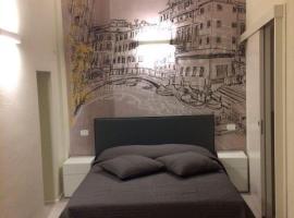 Gioiello di Venezia, Suite San Lio, self catering accommodation in Venice
