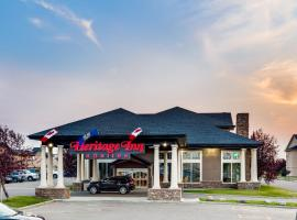 Heritage Inn & Suites - Brooks, hotel em Brooks