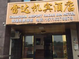 Rado Hotel 2, hotel near Changsha Huanghua International Airport - CSX,