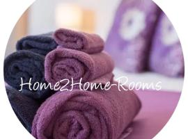 Home2Home-Rooms, B&B in Londen