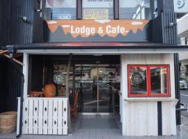 Nikko Park Lodge Tobu Station, отель в Никко, рядом находится Nikko Takinoo Shrine