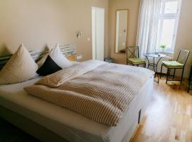 Landhotel Airport-Inn, hotel near Frankfurt-Hahn Airport - HHN,