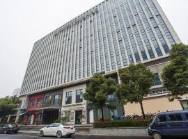 Metropolo, Changzhou, Wanda Plaza-Xinbei-Dinosaur Museum, hotel in Changzhou