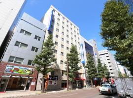 ホテル法華クラブ札幌、札幌市にある札幌駅の周辺ホテル