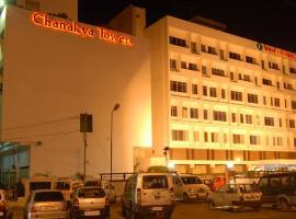 Hotel Chanakya, hotel in Patna