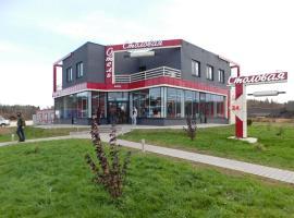 Papina Dacha Hotel, отель в городе Dolgiy Most