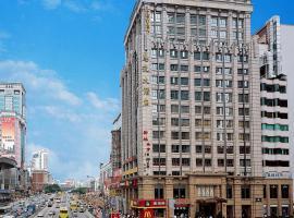 President Hotel, hotel di Guangzhou