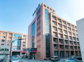 Xi'an Hotel Xiaoshan Airport Branch, hotel near Hangzhou Xiaoshan International Airport - HGH,