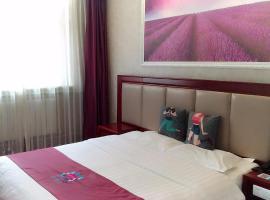 Pai Hotel Guiyang Fountain Modern Capital, hotel near Guiyang Longdongbao International Airport - KWE, Guiyang