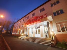 Hotel Vyazma, hotel in Vyazma