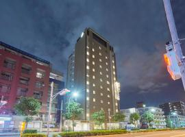 RELIEF PREMIUM Haneda by RELIEF, hotel near Tokyo Haneda International Airport - HND,