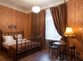 Мини-отель-музей Кв.27. Эпоха, бюджетный отель в Москве