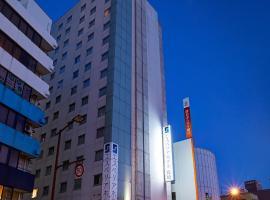 S Peria Hotel Nagasaki, hotel in Nagasaki
