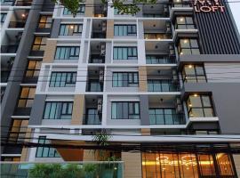 My Loft 2 Ratchadapisek36, apartment in Bangkok