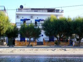 Malimi, hotel in Skala Prinou