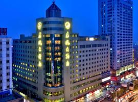 Wenzhou Dongou Hotel, hôtel à Wenzhou