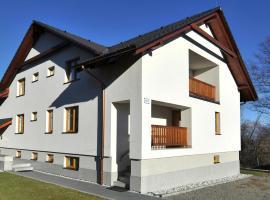 APLEND Resort Beatrice - Depandance Ľudmila, privát v Tatranskej Lomnici